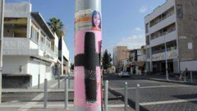 Femicidios en Juárez VI: Falta investigar a funcionarios involucrados en los asesinatos