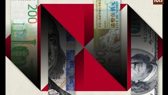 """""""FinCEN Files"""": HSBC movió grandes sumas de dinero negro después de haber pagado multa récord por lavado"""
